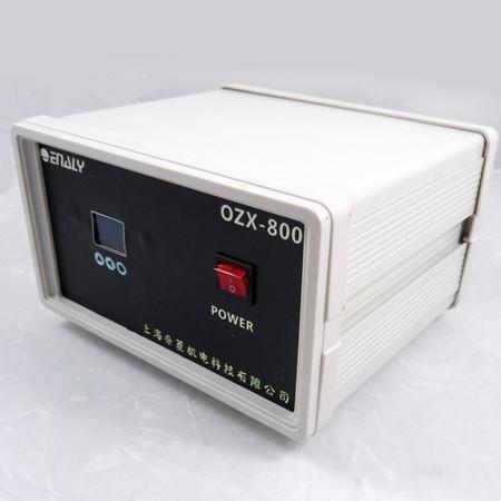 ozone-air-purifier-chemian